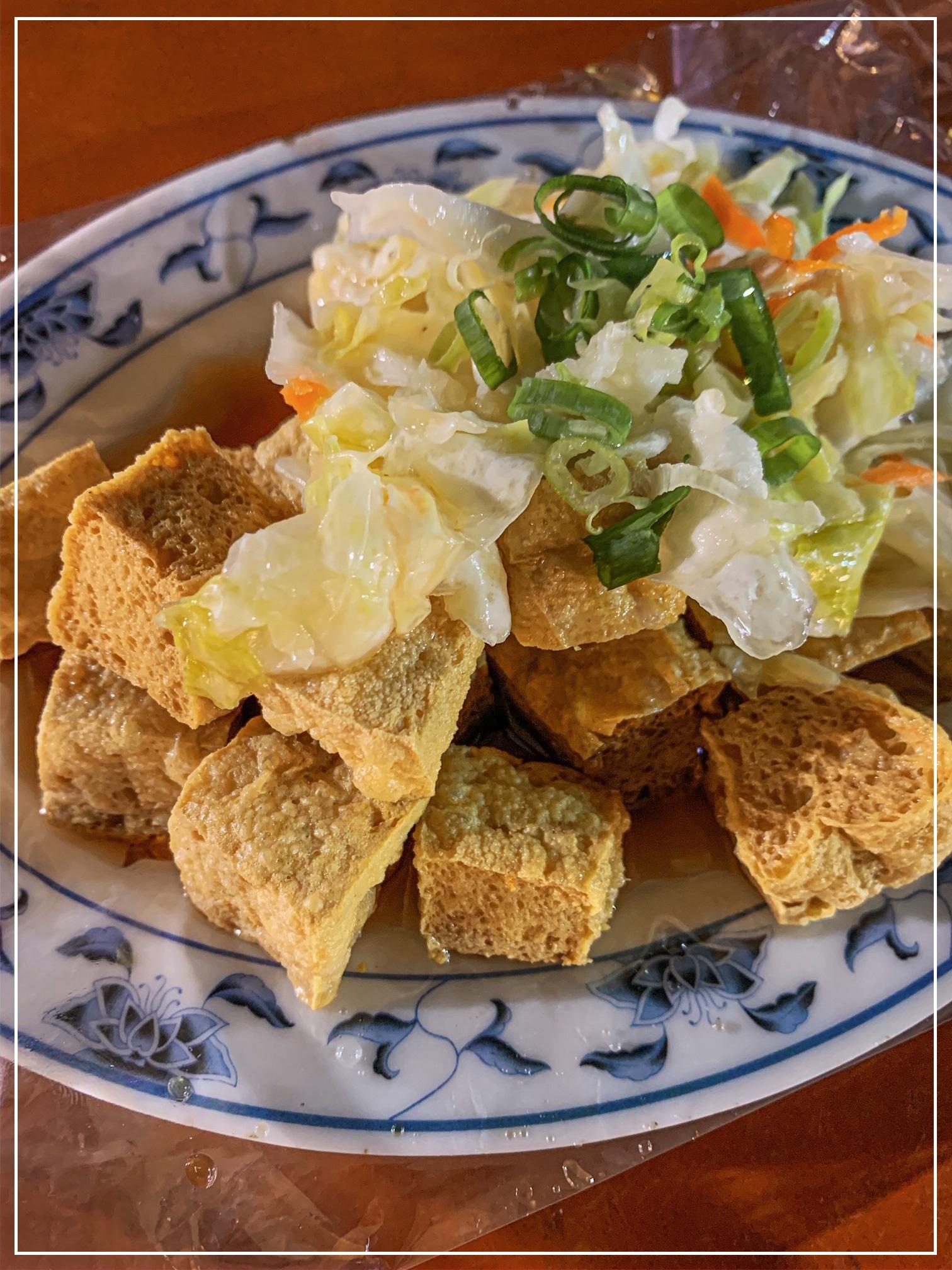 stinky tofu taiwan tainanjpg